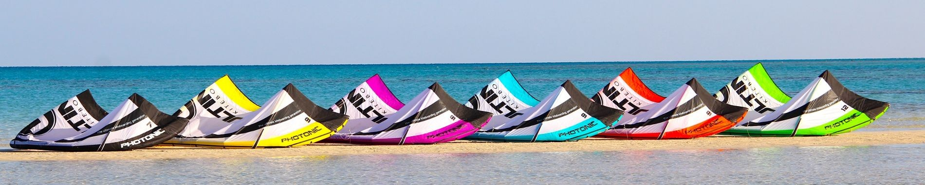 https://www.ultimate-kiteboarding.com/wp-content/uploads/2013/12/ultimatekiteboarding-1900x380.jpg